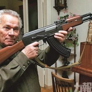 俄學童組裝步槍慶祝