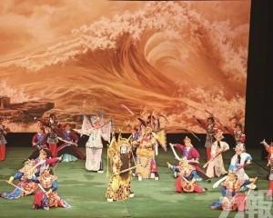 經典劇目一連三日文化中心上