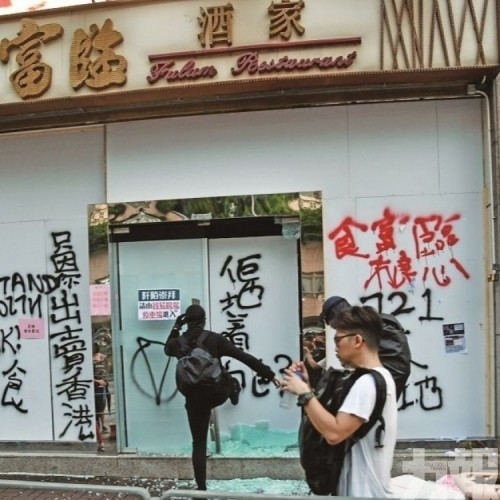 香港風波拖垮近500食肆 飲食股切忌博撈底