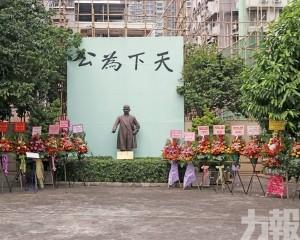 台北經文辦冀促進台澳交流