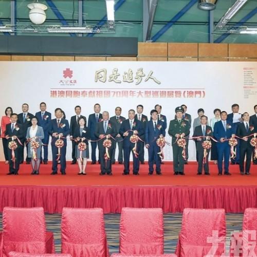 逾千張照片紀錄中國崛起 冀年輕人更了解國家發展