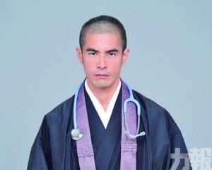 伊藤英明落髮做和尚醫生