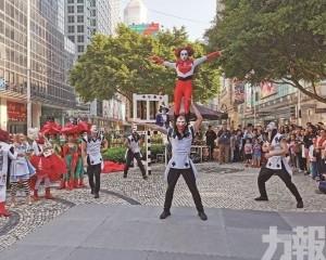 《愛麗斯的反斗下午茶》與市民歡樂互動