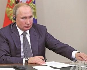 普京簽署新法惹爭議