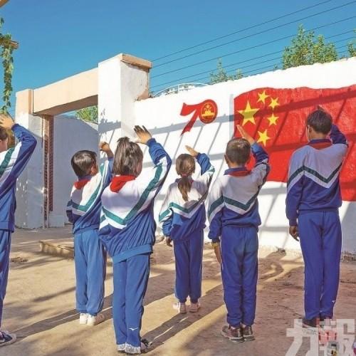 北京強烈憤慨 堅決反對