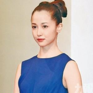 澤尻英龍華涉毒賠償1.5億