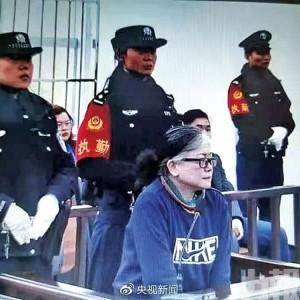 孫小果案19保護傘全獲刑