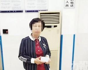 順德女被罰款及拘留