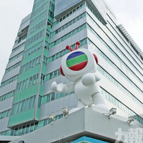 TVB股價九年勁挫八成