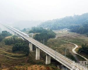 世界首條山區高鐵