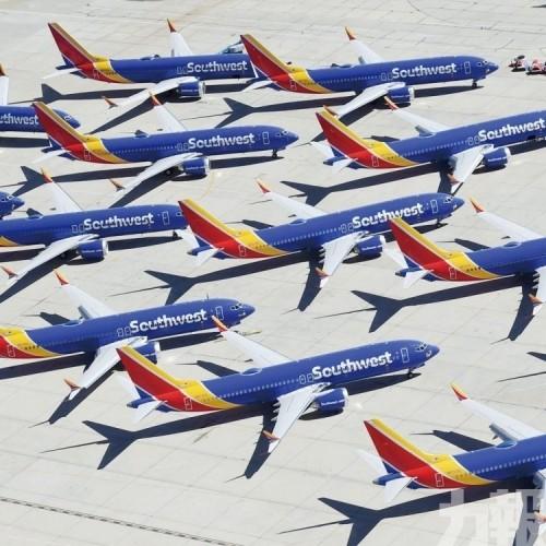 波音737 MAX下月停產