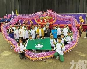 澳門代表香港夜光龍賽獲殿軍