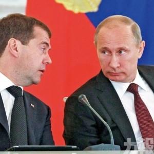 俄總理梅德韋傑夫突率內閣集體辭職