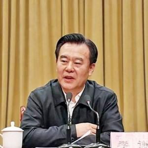 河北原副省長李謙被雙開
