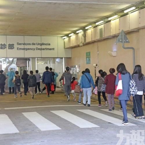 旅遊局賀歲活動取消 入境需作健康申報