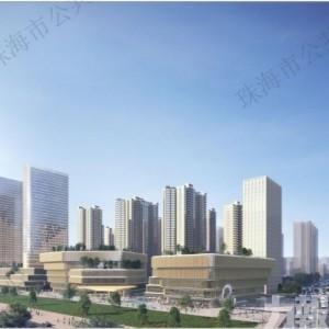 華發拿下珠海新香洲6.4萬平商住用地!