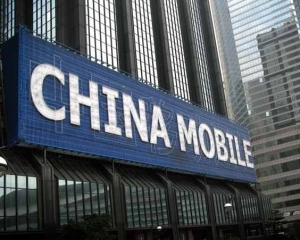 美拒向中國移動發放電訊服務牌
