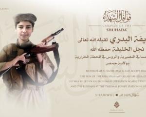 IS領袖之子據報命喪俄敘戰鬥
