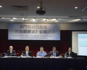 馬耀權:並非收窄言論自由