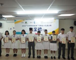 150名學員獲頒發證書