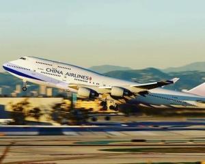 台客機飛日本燃料不足 緊急降落