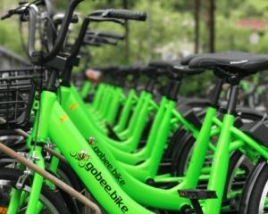 共享單車Gobee.Bike香港退場