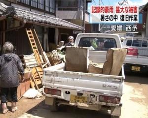 【災害不斷】熱浪襲日至少五死1,500人入院