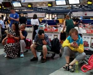 首都機場料取消98航班