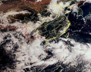 熱帶氣旋增強成颱風命名「山神」