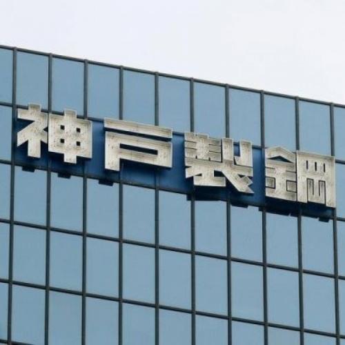 神戶製鋼所被正式檢控