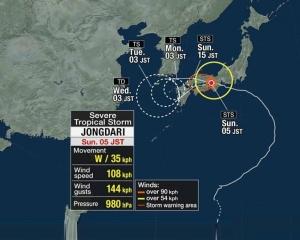 颱風「雲雀」吹襲日本至少16傷