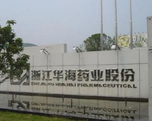 華海藥業召回全國原料藥