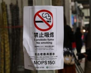 衛生局呼籲律己守法遠離煙草