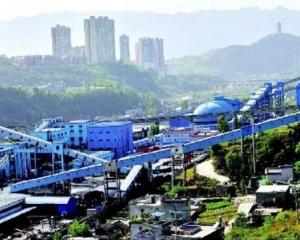 貴州盤州市煤礦氣體爆炸4死9失蹤