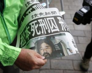 日媒民調:近6成日本人贊成