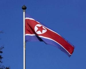 朝鮮釋放善意 驅逐被捕日本遊客