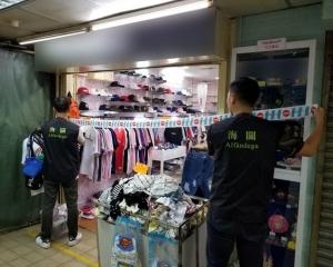 兩中區店鋪出售侵權服飾被查獲