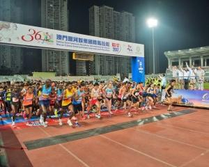 澳門國際馬拉松報名延期