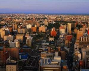 日本仙台發生持刀襲警事件兩死
