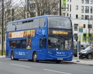 【超環保】英巴士裝過濾器淨化空氣