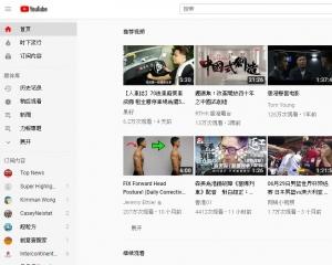 YouTube全球死機2小時後修復