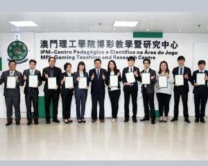 理工博彩娛樂管理專業課程通過香港評鑑