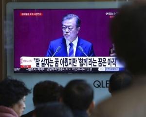 文在寅:金正恩很快訪問首爾