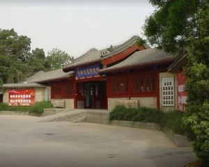 鄭曉松骨灰安放北京八寶山革命公墓
