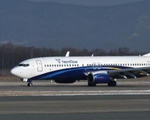 俄飛海南客機擋風玻璃破裂迫降