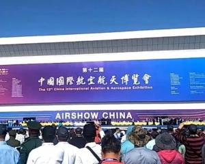 第十二屆中國航展珠海開幕