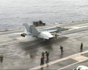 美軍FA-18戰機沖繩海域墜毀