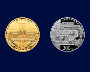 央行推人民幣發行70周年紀念鈔及金銀幣