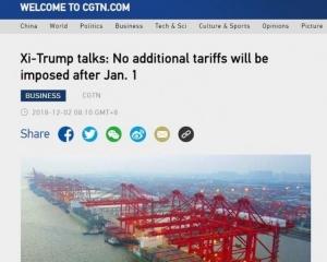 明年起不再新徵關稅