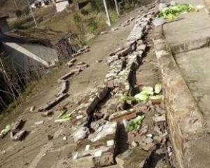 四川宜賓5.7級地震8人傷